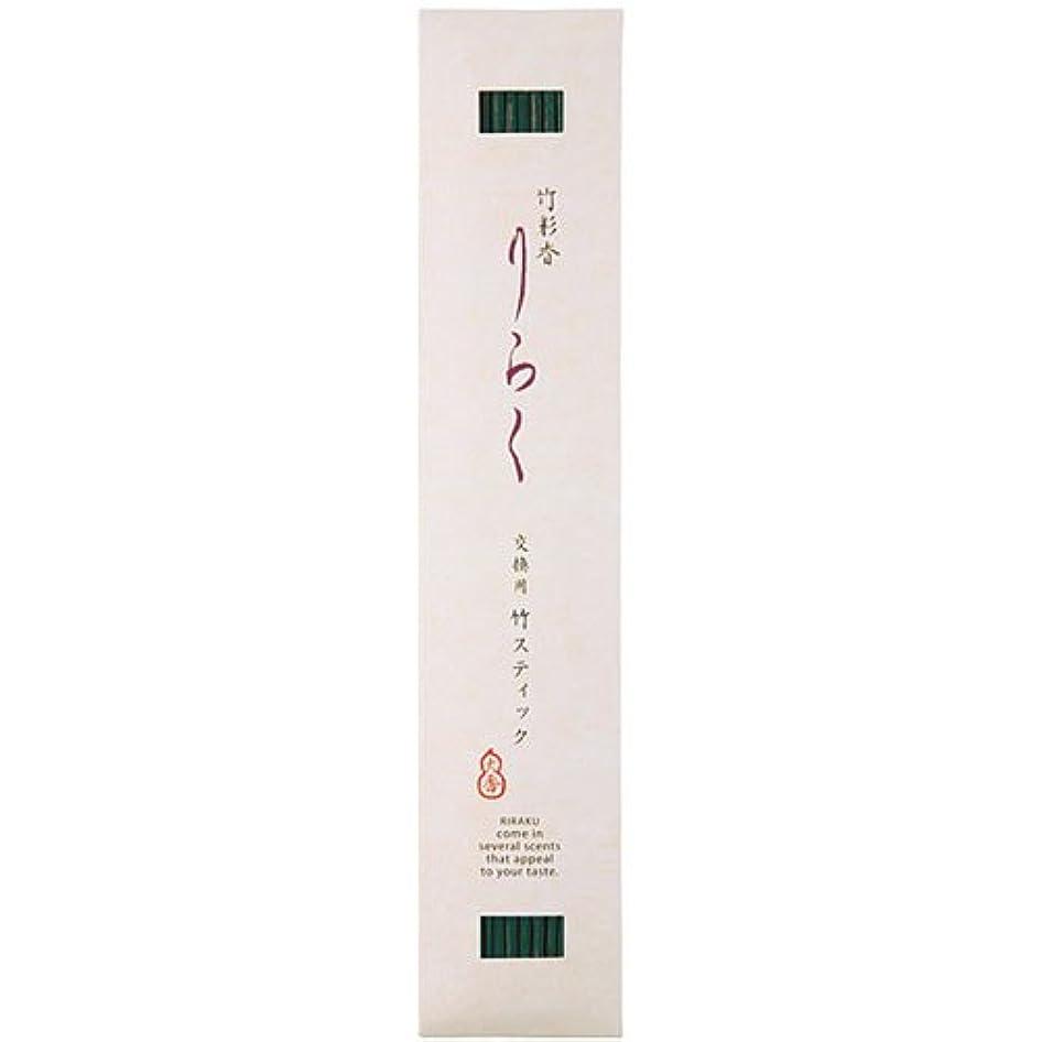 葡萄受動的マウスピース竹彩香 りらく 交換用竹スティック ひのき 10本