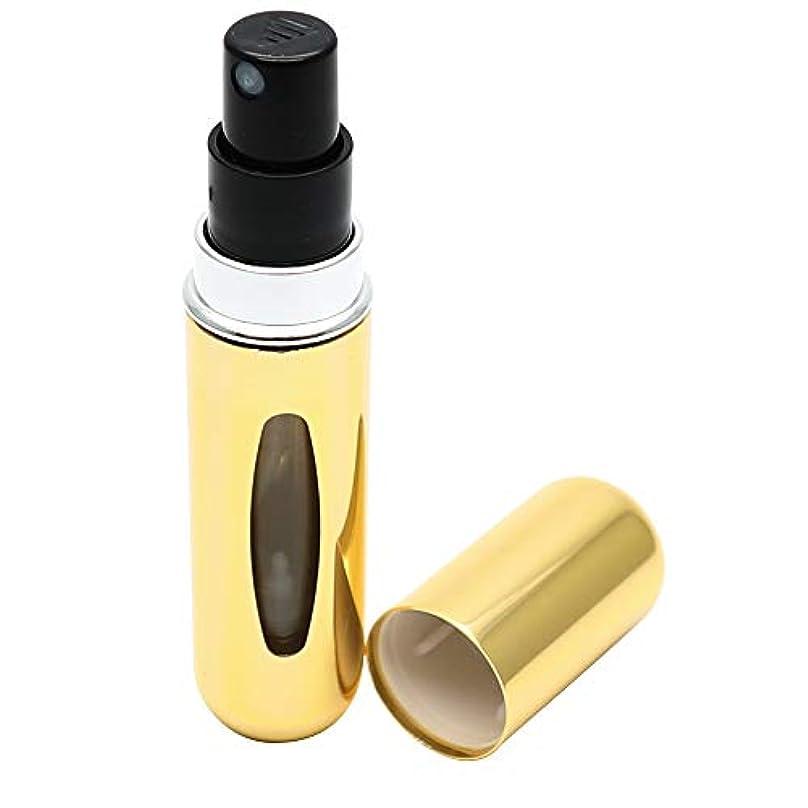 静かな電池耐えるdinos アトマイザー プッシュチャージ式 簡単詰め替え スプレー アロマ オイル 化粧水 (メタリックゴールド)