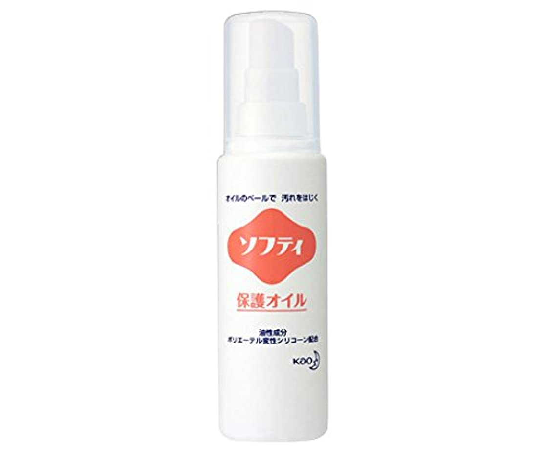 透ける不公平前投薬ソフティ 保護オイル 90mL (花王プロフェッショナルシリーズ)