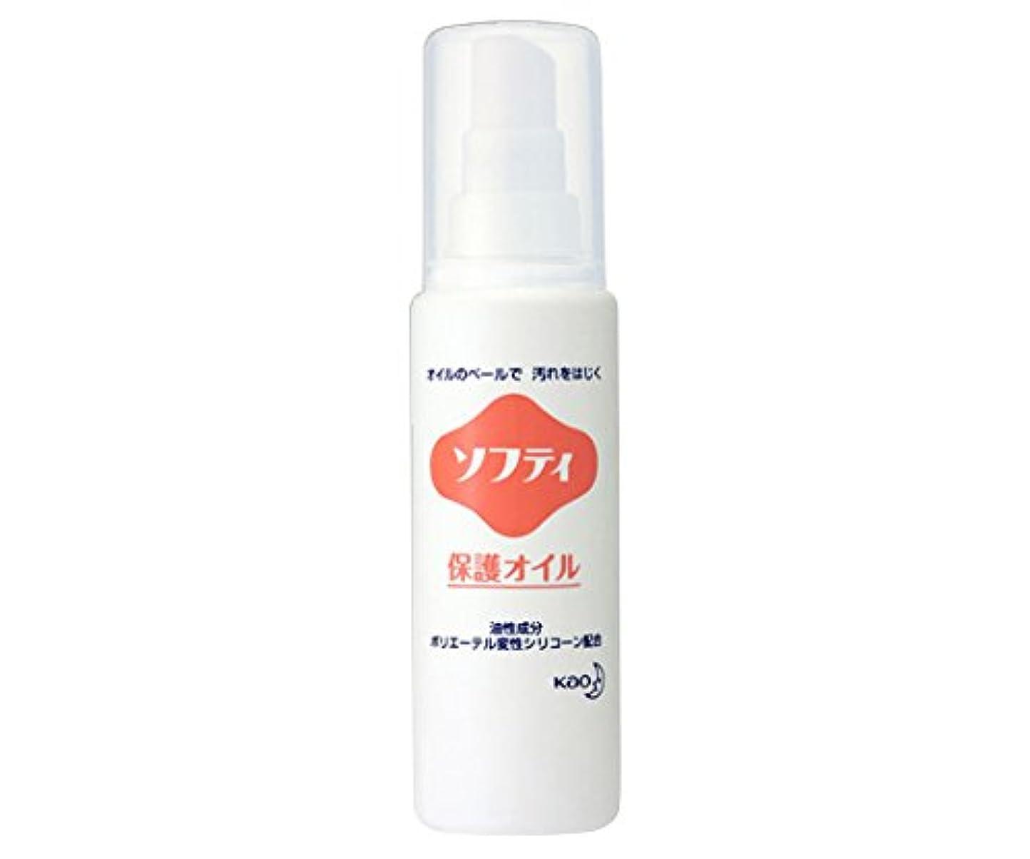 石膏止まるメリーソフティ 保護オイル 90mL (花王プロフェッショナルシリーズ)
