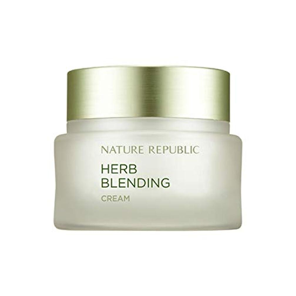 重要な編集者シーンネイチャーリパブリック(Nature Republic)ハブブレンドクリーム 50ml / Herb Blending Cream 50ml :: 韓国コスメ [並行輸入品]