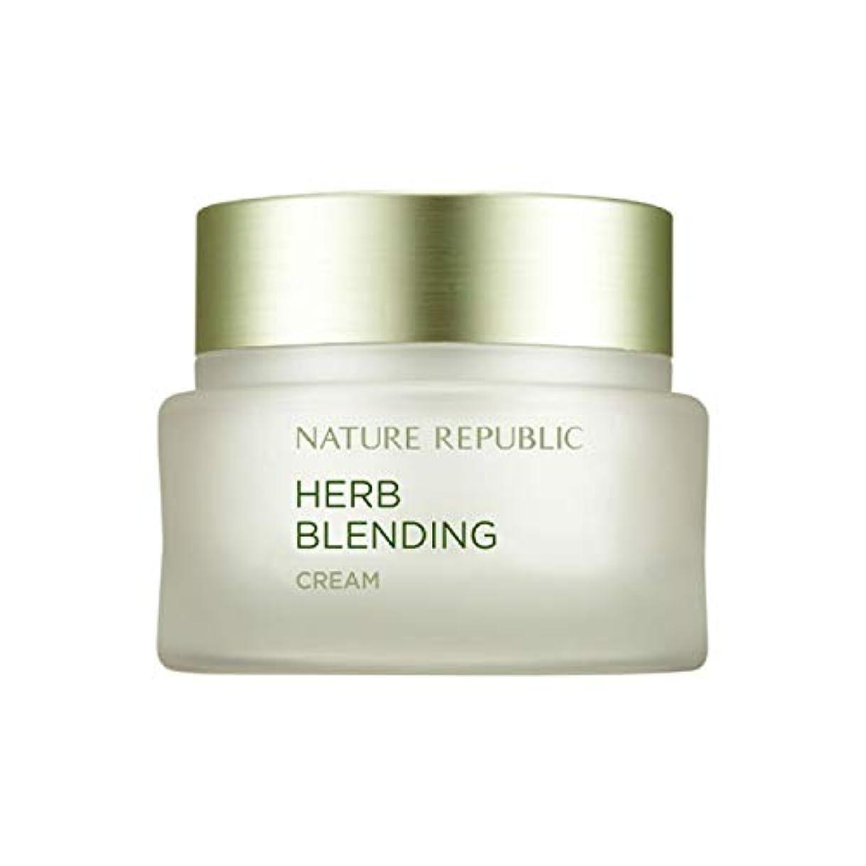 そこから中で受粉するネイチャーリパブリック(Nature Republic)ハブブレンドクリーム 50ml / Herb Blending Cream 50ml :: 韓国コスメ [並行輸入品]