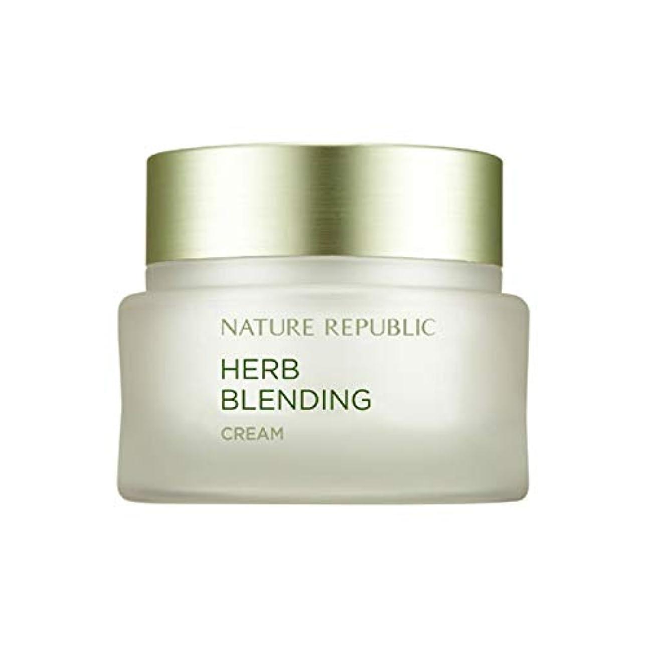 パウダー振り向くマラソンネイチャーリパブリック(Nature Republic)ハブブレンドクリーム 50ml / Herb Blending Cream 50ml :: 韓国コスメ [並行輸入品]