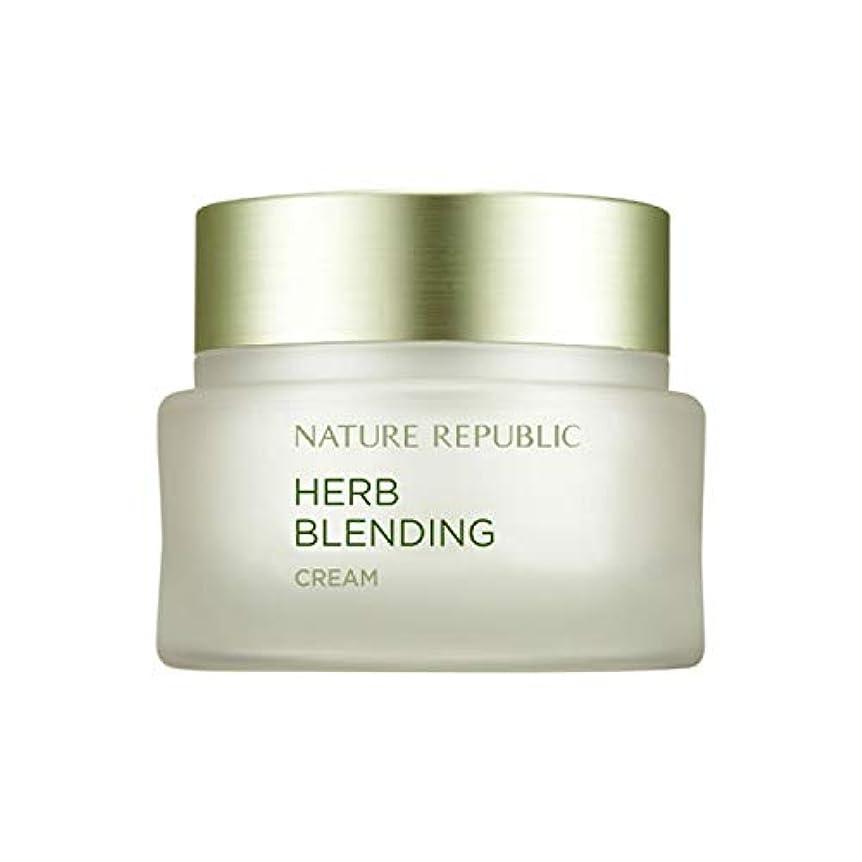 市民韻それぞれネイチャーリパブリック(Nature Republic)ハブブレンドクリーム 50ml / Herb Blending Cream 50ml :: 韓国コスメ [並行輸入品]