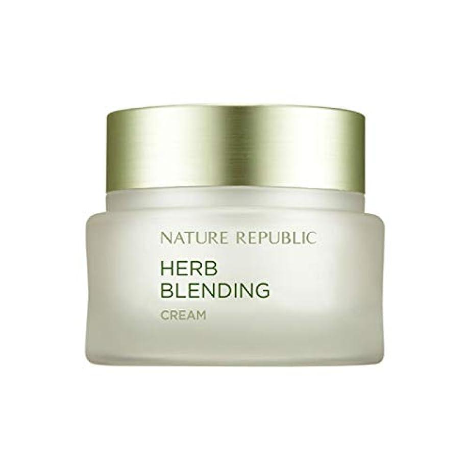 嫌がる発言するリットルネイチャーリパブリック(Nature Republic)ハブブレンドクリーム 50ml / Herb Blending Cream 50ml :: 韓国コスメ [並行輸入品]