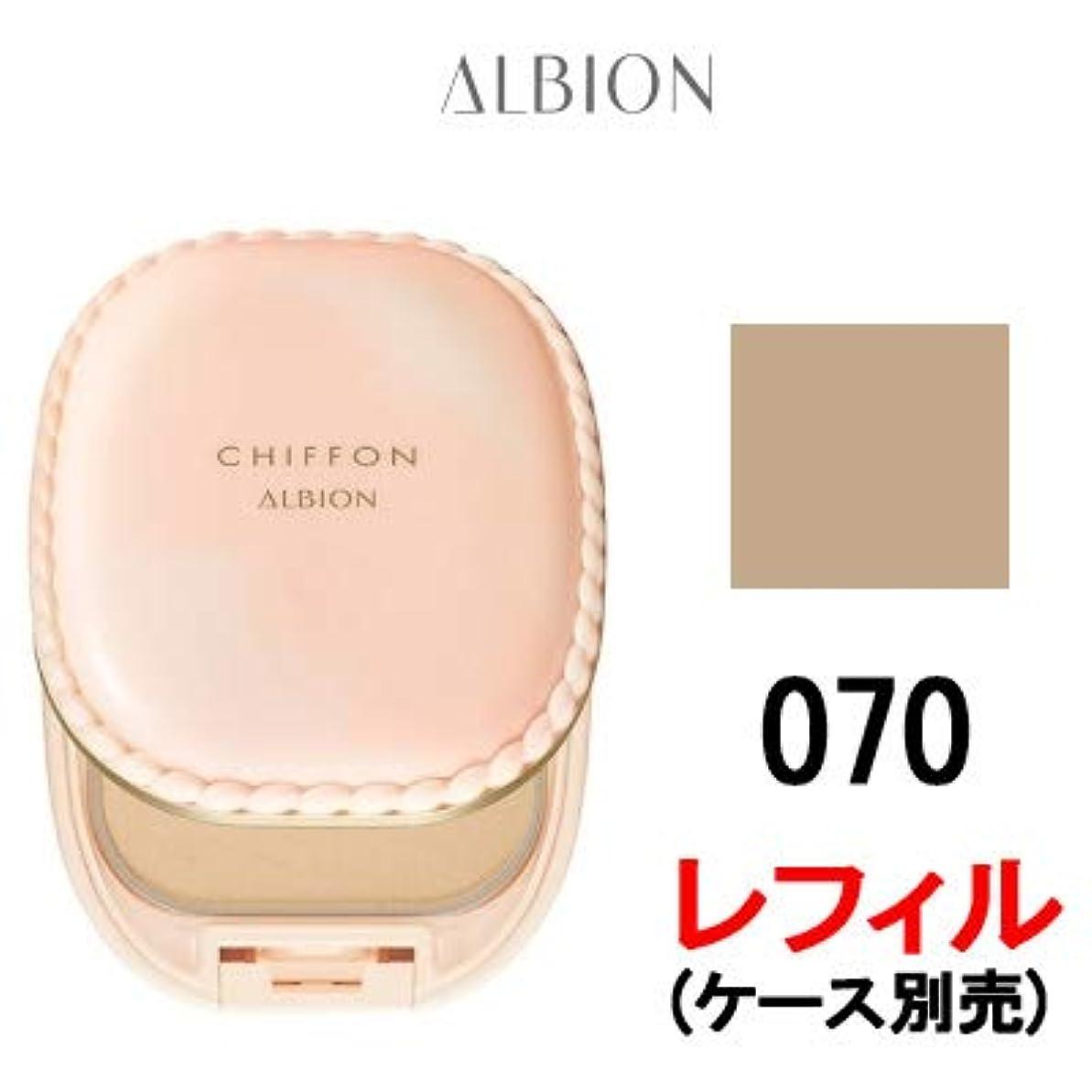 シールド秘密の筋肉のアルビオン スウィート モイスチュア シフォン (070) レフィル/ケース 別SPF22・PA++ 10g