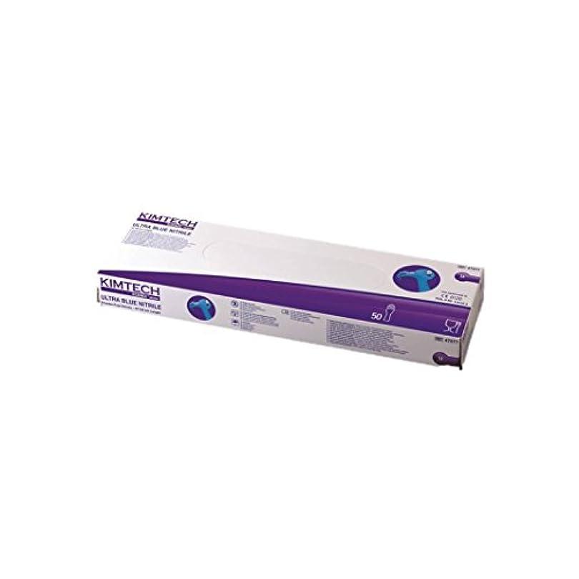 著名な免疫舗装するキムテックサイエンス* ウルトラブルーニトリルグローブ 10 箱