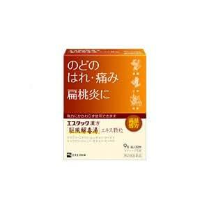 【第2類医薬品】エスタック漢方「駆風解毒湯」エキス顆粒 9包