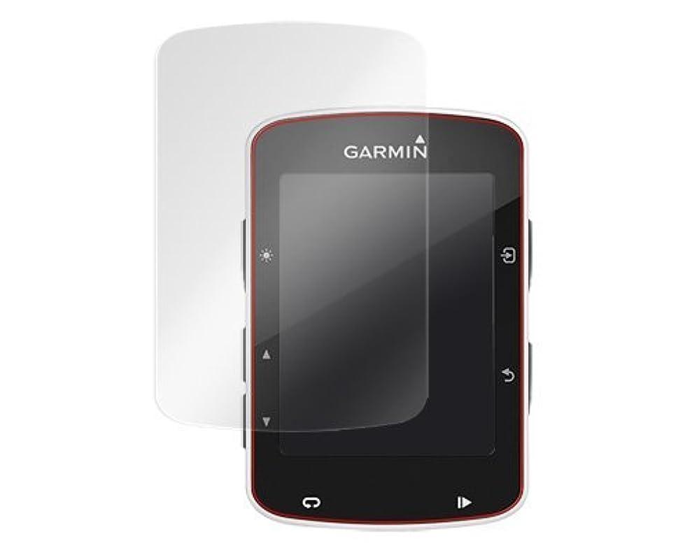 配列エレクトロニック少ないOverLay Plus for GARMIN Edge 520 (2枚組) 低反射 アンチグレア 非光沢 液晶 保護 フィルム シート プロテクター サイコン GPS OLGMNED520/2/12
