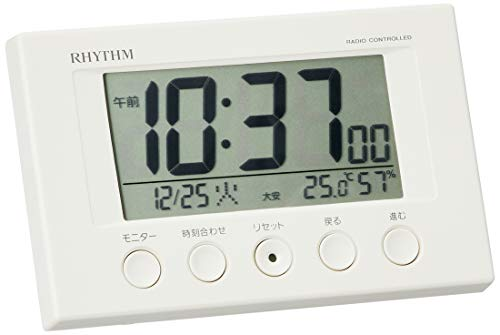 目覚まし時計 電波時計 温度計・湿度計付き フィットウェーブスマート 白 リズム時計 8RZ166SR03