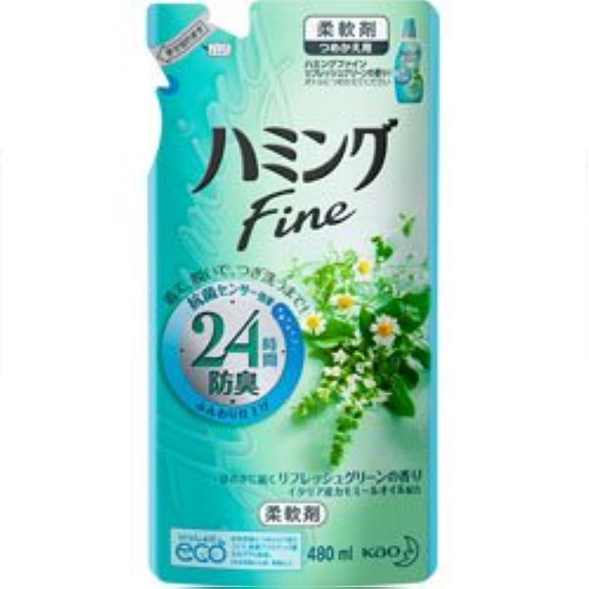 流暢一時停止学ぶ【花王】ハミングファイン リフレッシュグリーンの香り つめかえ用 480ml ×20個セット