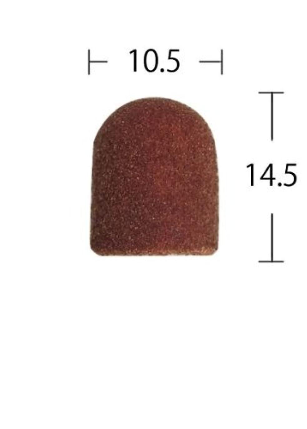 言い訳スペクトラム気配りのあるキャップサンダー 細目#150 b-10F 直径 10mm 3個入