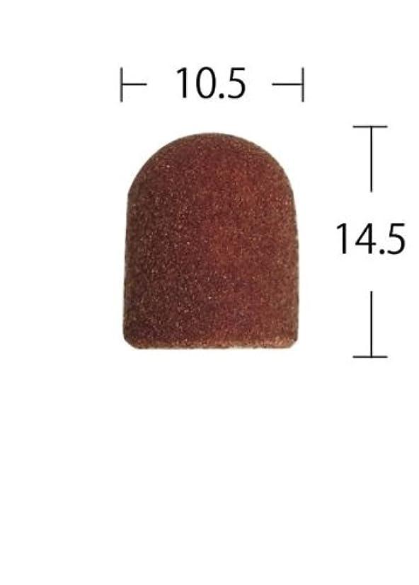 順番廃棄する致命的キャップサンダー 細目#150 b-10F 直径 10mm 3個入