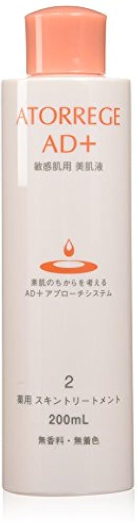 ラベル前売陸軍アトレージュ 薬用 スキントリートメント 200ml (敏感肌用 化粧水)