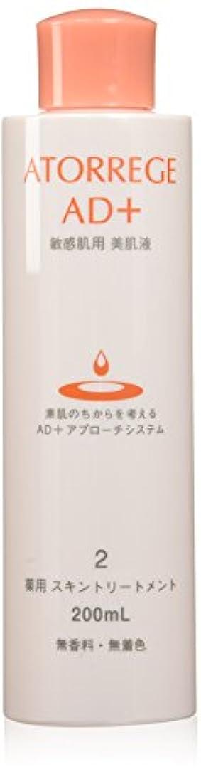 過半数半円エーカーアトレージュ 薬用 スキントリートメント 200ml (敏感肌用 化粧水)