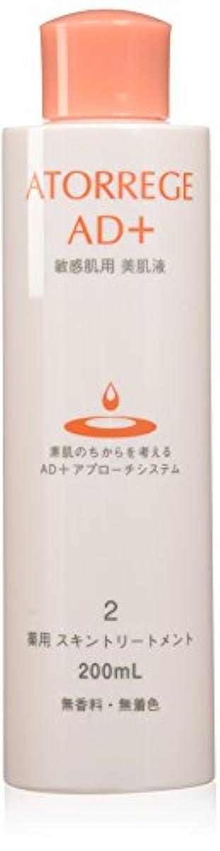 絶望的な満了文明化するアトレージュエーディープラス アトレージュ AD+ 薬用 スキントリートメント 200ml 敏感肌 薬用 化粧水