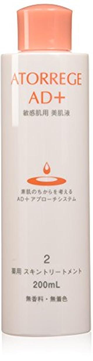 悪夢バルブマニュアルアトレージュエーディープラス アトレージュ AD+ 薬用 スキントリートメント 200ml 敏感肌 薬用 化粧水