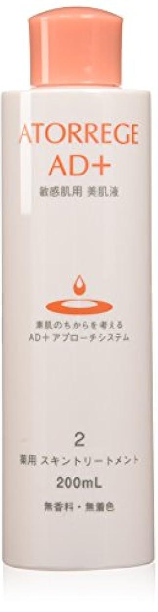 へこみ処理する謎めいたアトレージュエーディープラス アトレージュ AD+ 薬用 スキントリートメント 200ml 敏感肌 薬用 化粧水