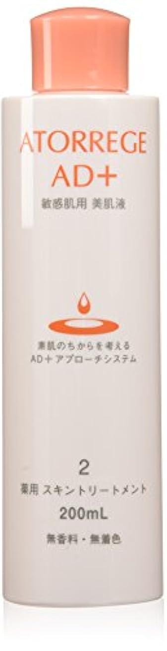 トリッキーアクティビティ樹皮アトレージュエーディープラス アトレージュ AD+ 薬用 スキントリートメント 200ml 敏感肌 薬用 化粧水