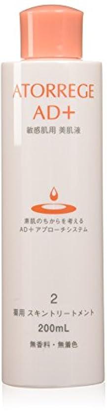 グリーンバックイソギンチャク発音アトレージュエーディープラス アトレージュ AD+ 薬用 スキントリートメント 200ml 敏感肌 薬用 化粧水