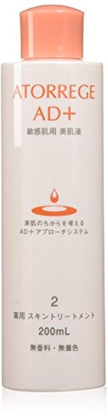 弱点集団ゴールドアトレージュエーディープラス アトレージュ AD+ 薬用 スキントリートメント 200ml 敏感肌 薬用 化粧水