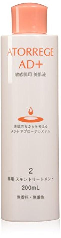 応援する正確にフラップアトレージュエーディープラス アトレージュ AD+ 薬用 スキントリートメント 200ml 敏感肌 薬用 化粧水