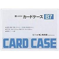 (まとめ)ライオン事務器 カードケース 硬質タイプB7 PVC 1枚 【×50セット】 〈簡易梱包