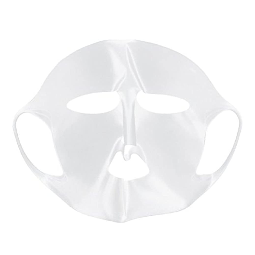 デコレーション更新相対的Beaupretty シートマスクカバーのためのシリコーンの再使用可能な顔のマスクカバー顔の保湿マスク