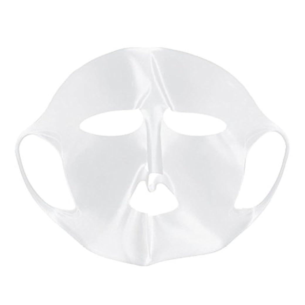 ロケット非常に怒っています軽食Beaupretty シートマスクカバーのためのシリコーンの再使用可能な顔のマスクカバー顔の保湿マスク