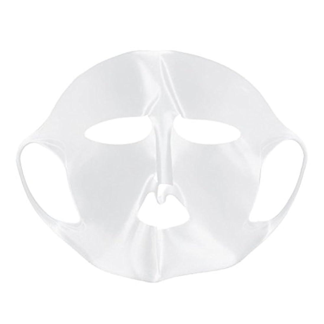メイエラありふれた小包Beaupretty シートマスクカバーのためのシリコーンの再使用可能な顔のマスクカバー顔の保湿マスク