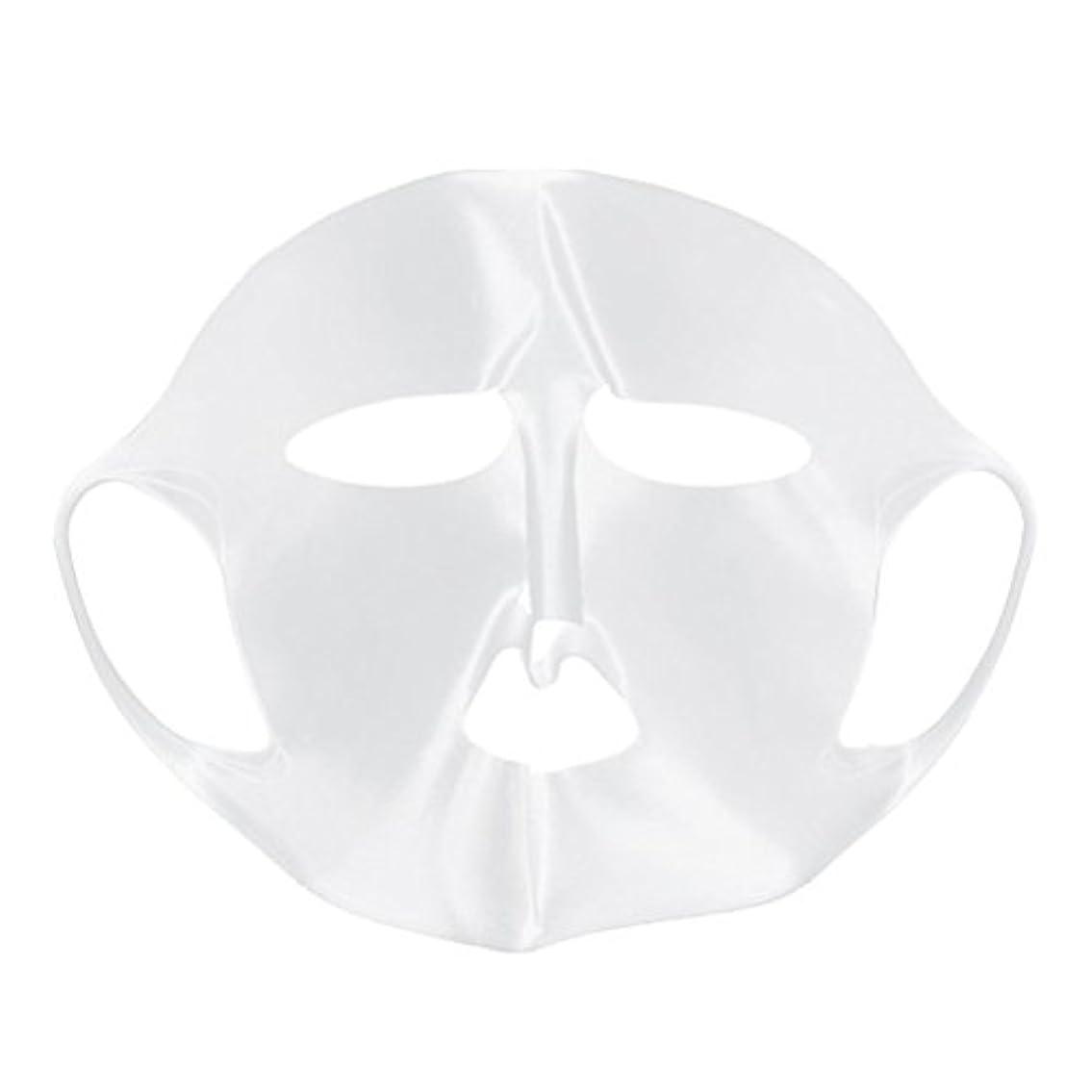 怒るあらゆる種類の聡明Beaupretty シートマスクカバーのためのシリコーンの再使用可能な顔のマスクカバー顔の保湿マスク