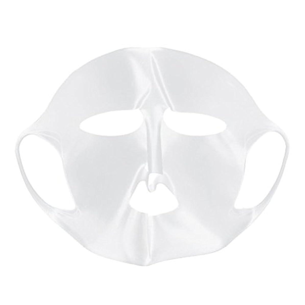 確かにクレタハシーBeaupretty シートマスクカバーのためのシリコーンの再使用可能な顔のマスクカバー顔の保湿マスク