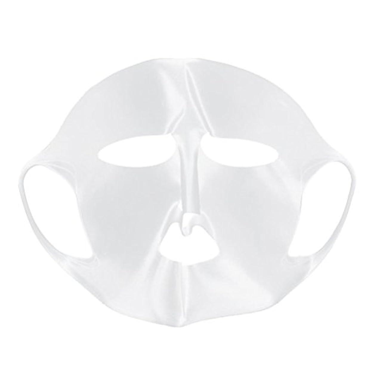 レザーぬいぐるみ鋸歯状Beaupretty シートマスクカバーのためのシリコーンの再使用可能な顔のマスクカバー顔の保湿マスク
