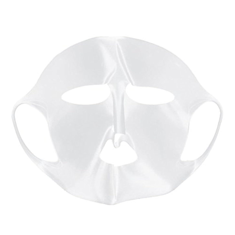 グリース本気ブリーフケースBeaupretty シートマスクカバーのためのシリコーンの再使用可能な顔のマスクカバー顔の保湿マスク