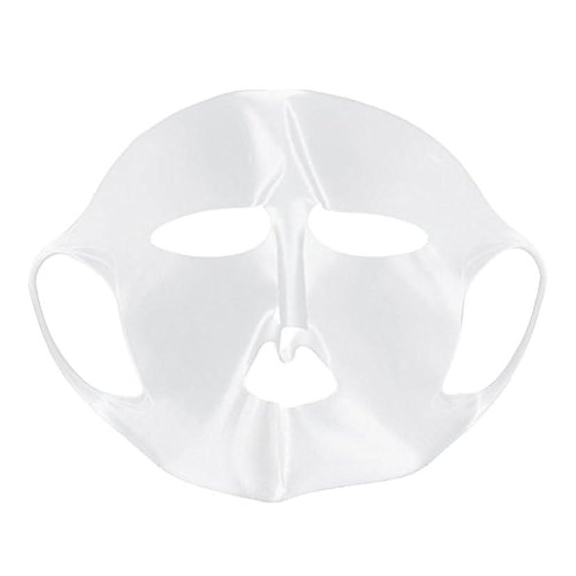 痛い過度の傾向がありますBeaupretty シートマスクカバーのためのシリコーンの再使用可能な顔のマスクカバー顔の保湿マスク