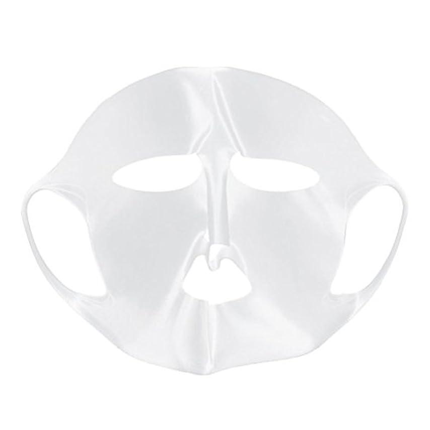 Beaupretty シートマスクカバーのためのシリコーンの再使用可能な顔のマスクカバー顔の保湿マスク