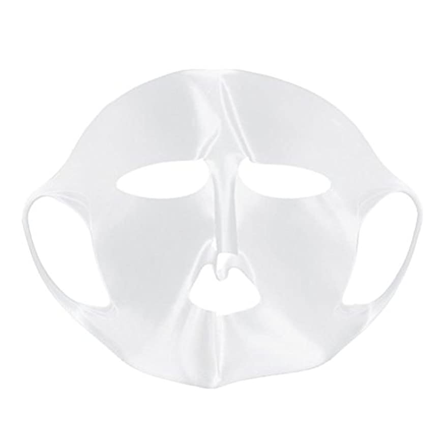 目を覚ます引数読みやすさBeaupretty シートマスクカバーのためのシリコーンの再使用可能な顔のマスクカバー顔の保湿マスク