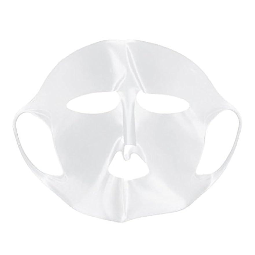 学校の先生クスコベッドBeaupretty シートマスクカバーのためのシリコーンの再使用可能な顔のマスクカバー顔の保湿マスク