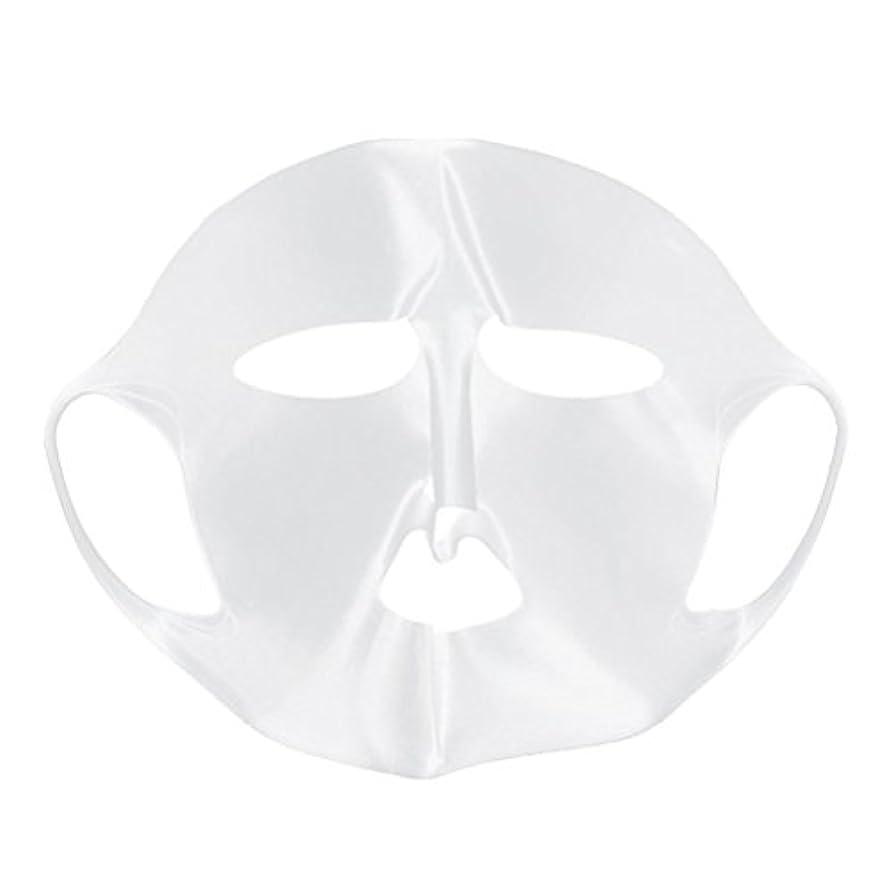 作成者ポゴスティックジャンプ良性Beaupretty シートマスクカバーのためのシリコーンの再使用可能な顔のマスクカバー顔の保湿マスク