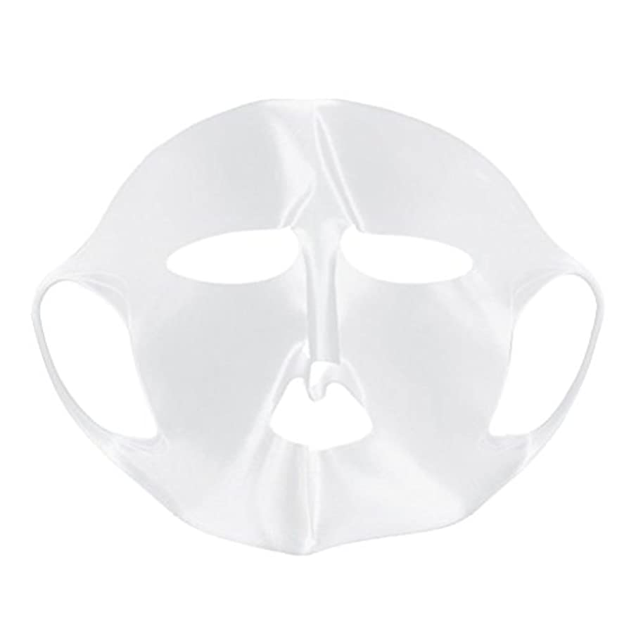三番ホステルちょっと待ってBeaupretty シートマスクカバーのためのシリコーンの再使用可能な顔のマスクカバー顔の保湿マスク
