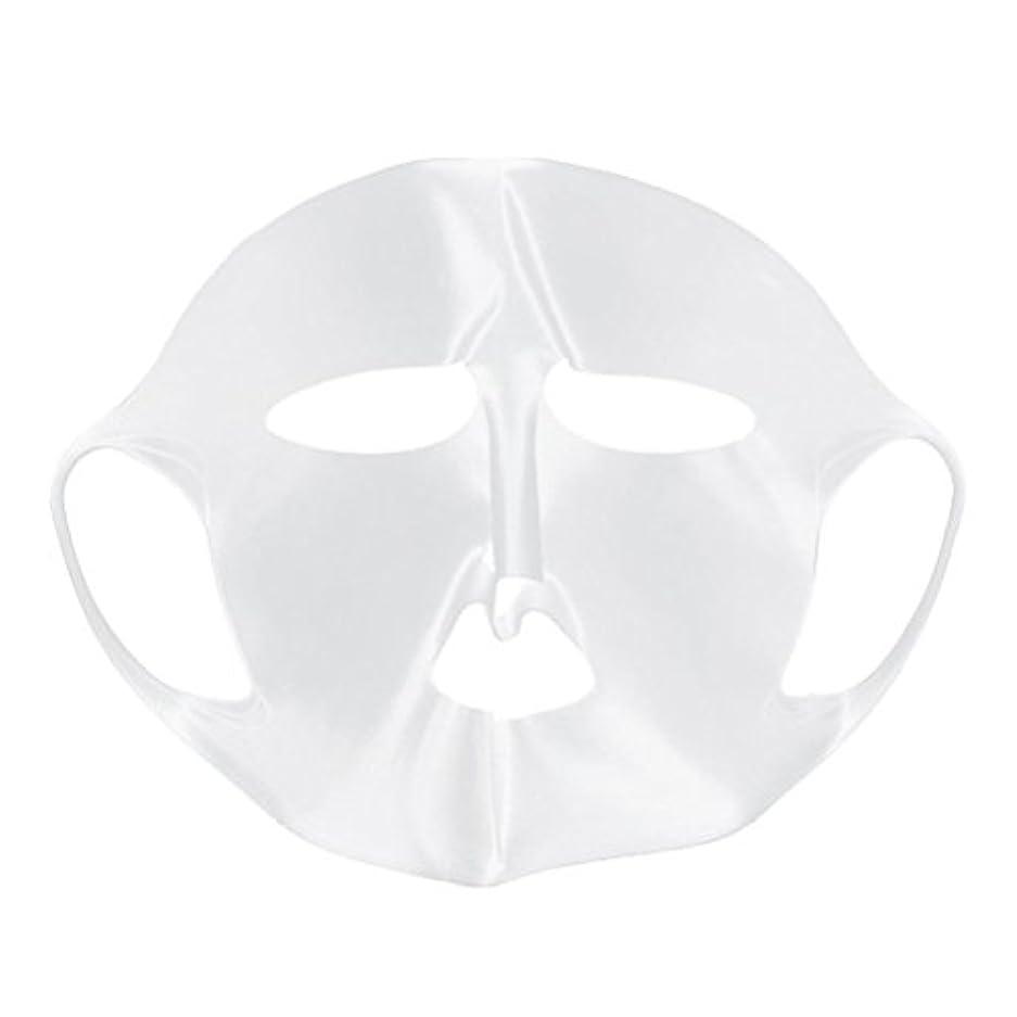 歯科医スクラップブックディーラーBeaupretty シートマスクカバーのためのシリコーンの再使用可能な顔のマスクカバー顔の保湿マスク