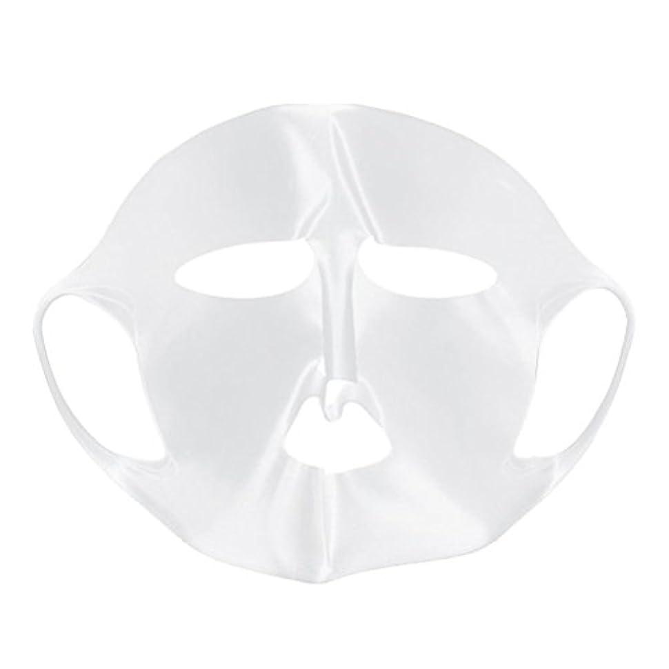 ビルマオーストラリア人解放Beaupretty シートマスクカバーのためのシリコーンの再使用可能な顔のマスクカバー顔の保湿マスク