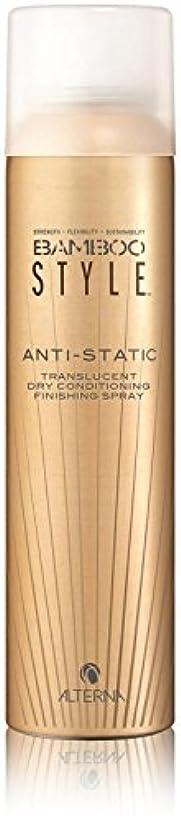汚物メイン化学薬品Alterna 竹スタイルアンチスタティックコンディショニングスプレー、4.75オンス 5オンス