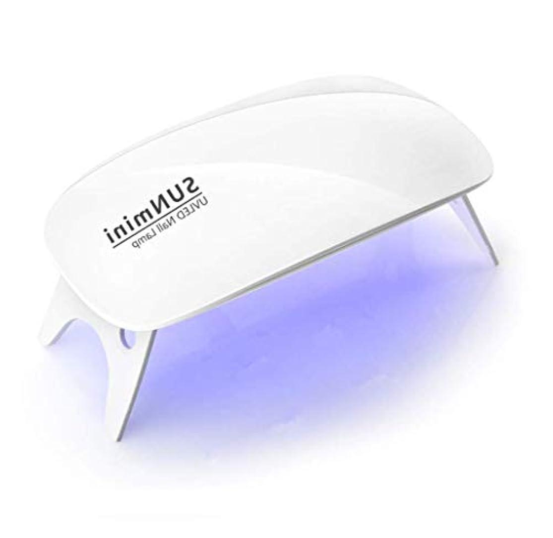 効能ある合成楽しいLEDネイルドライヤー UV とLEDダブルライト ジェルネイル用 ホワイト UVライト 折りたたみ式 設定可能 タイマー ジェルネイル LED 硬化ライト ホワイト