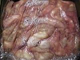業務用ホルモン 通販 牛丸腸 マルチョウ1Kg(シロコロホルモンは豚の丸腸です)