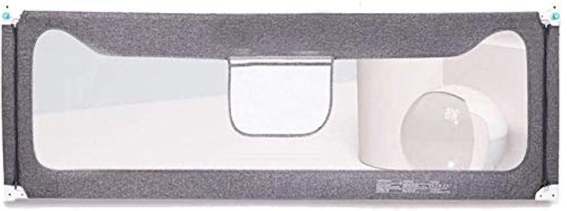 レプリカ必須もっとTXC- ベッドフェンス、ベビーベッドサイドアンチ秋と落下防止安全バッフル、赤ちゃんの一般的なベッドリフト、保護柵 耐久性のある (Size : 190cm)