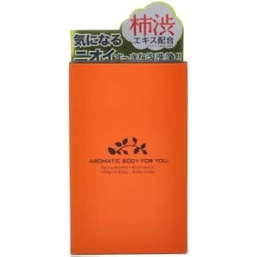 過去別の経営者ペリカン 柿渋エキス配合 アロマティックBソープ 100g 【3セット】