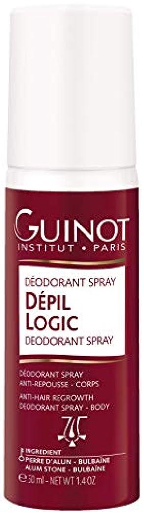 暴力杖ビヨンギノー Depil Logic Deodorant Spray 50ml/1.6oz並行輸入品