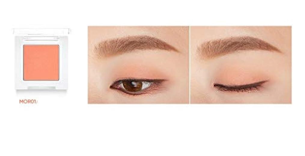 十代刃取り替えるbanilaco アイクラッシュマットシングルシャドウ/Eyecrush Matte Single Shadow 2.2g # # MOR01 light pitch [並行輸入品]