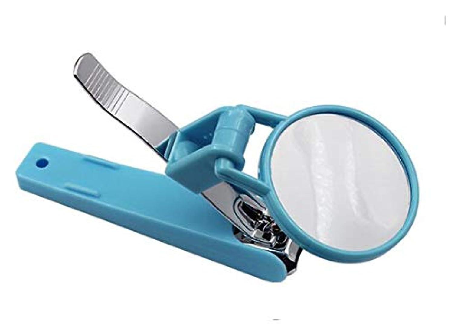 地域の慈悲で絶対にHJ 爪切り ルーペ付き爪切り ネイルケア 拡大鏡付き つめきり ルーペ付きツメキリ ルーペ付きネイルケア 高齢者向け 虫眼鏡 ステンレス鋼 コンパクト 携帯便利 360度回転する